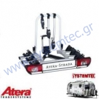 ATERA (2-022601) Strada Deluxe DL 3 B��� �������o� ��������o� ��� ���� (3) �������� �� ��������� ��� ����� �������� ��������� Made in Germany