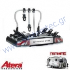 ATERA (2-022701) Evo 3 B��� �������o� ��������o� ��� ���� (3) �������� �� ��������� ��� ����� �������� ��������� Made in Germany