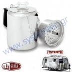 GSI Outdoors | 65203 | GLACIER STAINLESSS 3 CUP PERCOLATOR | Kαφετιέρα Τύπου Φίλτρου (Percolator) - Δεν Χρειάζεται Φίλτρα - Για τρείς (3) Κούπες Καφέ