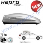 HAPRO Traxer 4.6 - ����������� ������ (370 lt), ����� ��� ������� �����, Master-Fit Plus, ������� ������ 75 kg, ������� �������, Made in Holland