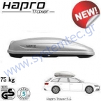 HAPRO Traxer 5.6 - ����������� ������ (370 lt), ����� ��� ������� �����, Master-Fit Plus, ������� ������ 75 kg, ������� �������, Made in Holland