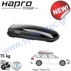 HAPRO Traxer �rilliant Black 6.6 - ����������� ������ (410 lt), ����� �����, Master-Fit Plus, ������� ������ 75 kg, ������� �������, Made in Holland