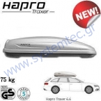 HAPRO Traxer 6.6 - ����������� ������ (410 lt), ����� ��� ������� �����, Master-Fit Plus, ������� ������ 75 kg, ������� �������, Made in Holland