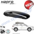 HAPRO Zenith Brilliant Black 6.6 - ����������� ������ (360 lt), M���� �����, Master-Fit Plus, ������� ������ 75 kg, ������� �������, Made in Holland